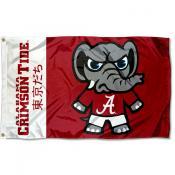 Alabama Crimson Tide Tokyodachi Cartoon Mascot Flag