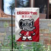 Alabama Crimson Tide Yuru Chara Tokyo Dachi Garden Flag