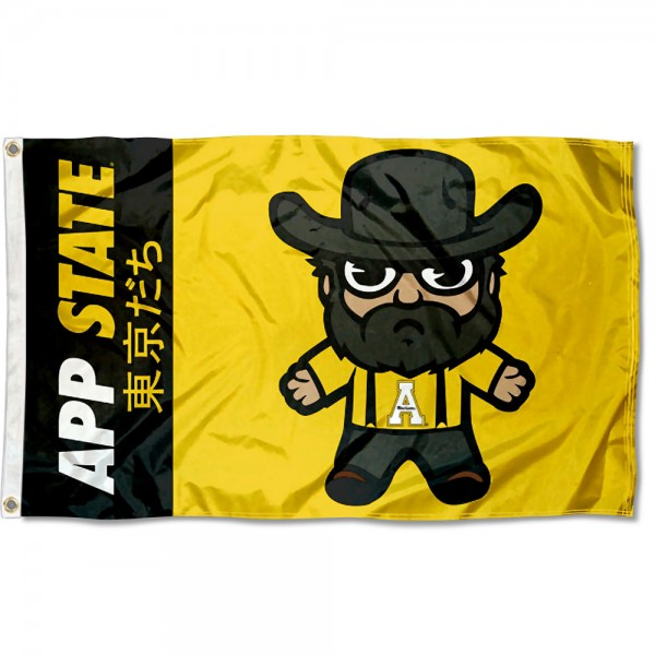 Appalachian State Mountaineers Tokyodachi Cartoon Mascot Flag
