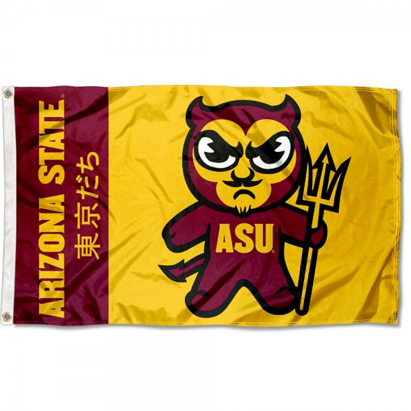 Arizona State Sun Devils Tokyodachi Cartoon Mascot Flag