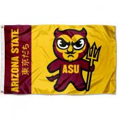 Arizona State Sun Devils Tokyodachi Cartoon Mascot Flag