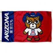 Arizona Wildcats Tokyodachi Cartoon Mascot Flag