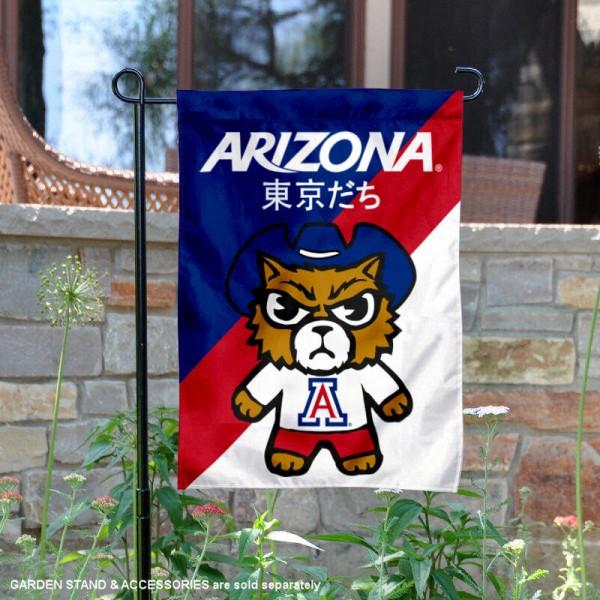 Arizona Wildcats Yuru Chara Tokyo Dachi Garden Flag