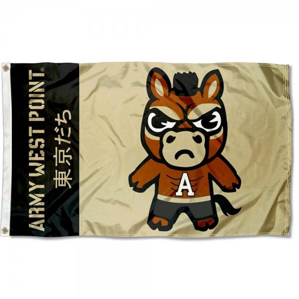 Army Black Knights Tokyodachi Cartoon Mascot Flag