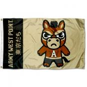 Army Black Knights Tokyodachi Cartoon Mascot Flag