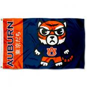 Auburn Tigers Tokyodachi Cartoon Mascot Flag