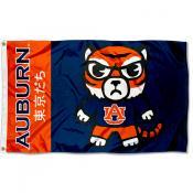 Auburn Tigers Tokyodachi Cartoon Mascot Flag