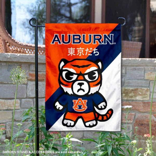 Auburn Tigers Yuru Chara Tokyo Dachi Garden Flag