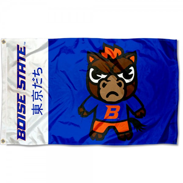 Boise State Broncos Tokyodachi Cartoon Mascot Flag