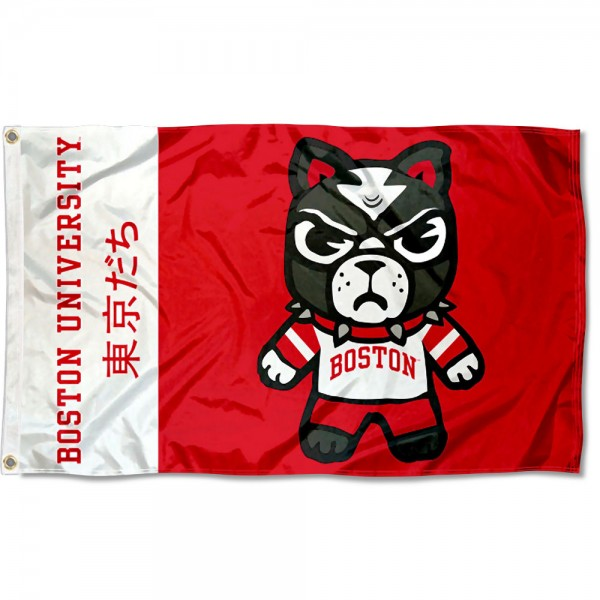 Boston Terriers Tokyodachi Cartoon Mascot Flag