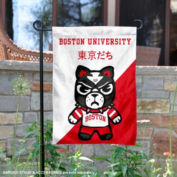 Boston Terriers Yuru Chara Tokyo Dachi Garden Flag