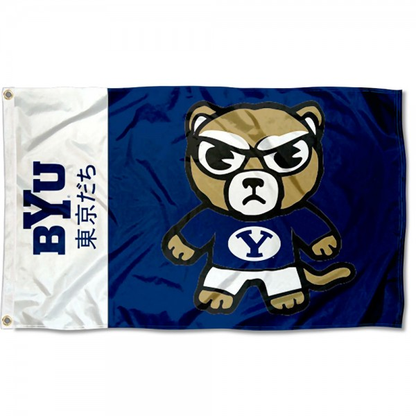 Brigham Young Cougars Tokyodachi Cartoon Mascot Flag