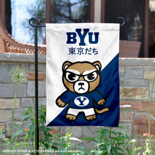 Brigham Young Cougars Yuru Chara Tokyo Dachi Garden Flag