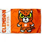 Clemson Tigers Tokyodachi Cartoon Mascot Flag