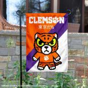 Clemson Tigers Yuru Chara Tokyo Dachi Garden Flag