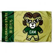 Colorado State Rams Tokyodachi Cartoon Mascot Flag
