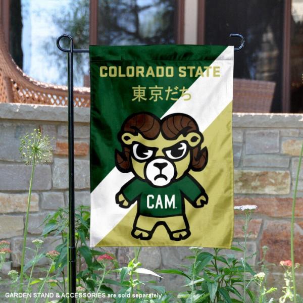 Colorado State Rams Yuru Chara Tokyo Dachi Garden Flag