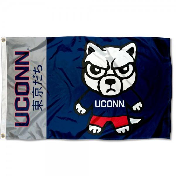 Connecticut Huskies Tokyodachi Cartoon Mascot Flag