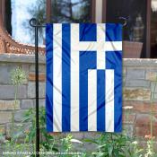 Country of Greece Double Sided Garden Banner