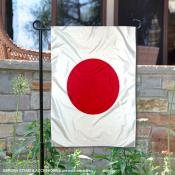 Country of Japan Double Sided Garden Banner