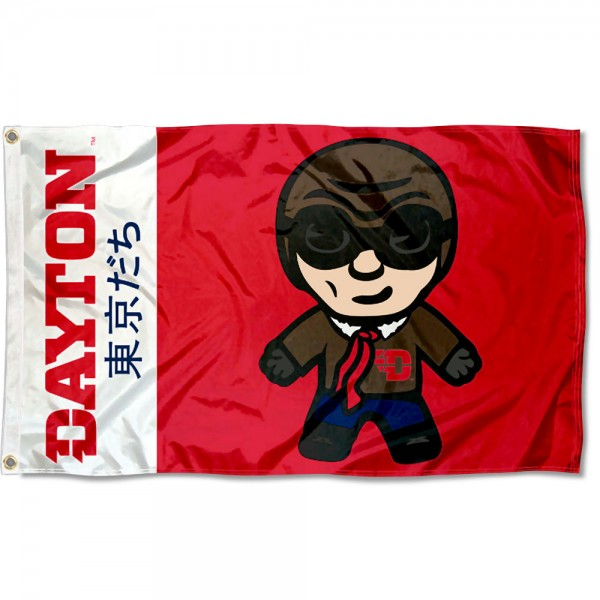 Dayton Flyers Tokyodachi Cartoon Mascot Flag