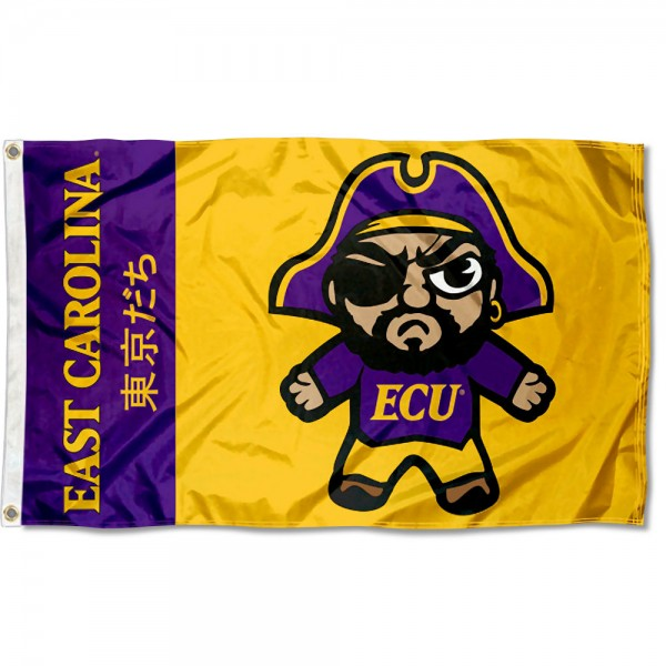 East Carolina Pirates Tokyodachi Cartoon Mascot Flag