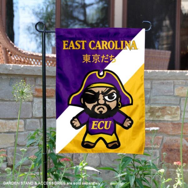 East Carolina Pirates Yuru Chara Tokyo Dachi Garden Flag