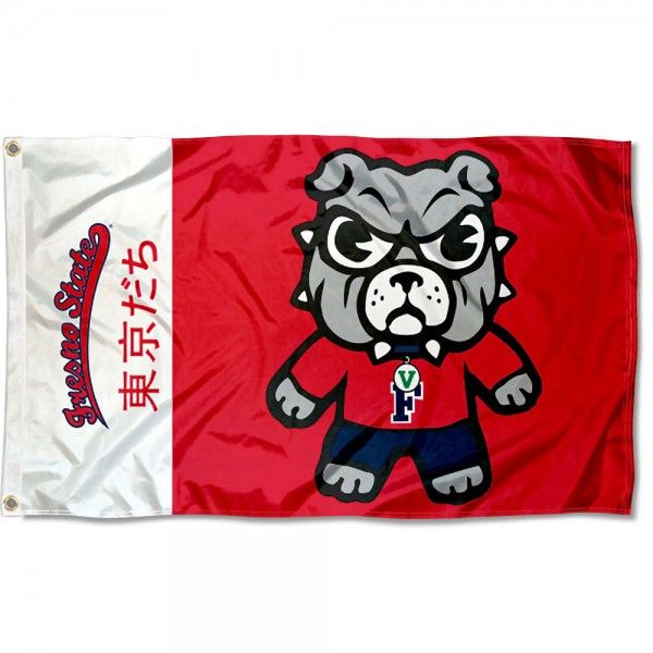 Fresno State Bulldogs Tokyodachi Cartoon Mascot Flag