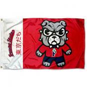 Fresno State Bulldogs Tokyodachi Cartoon Mascot Flag