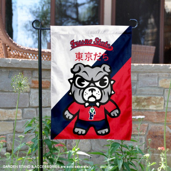 Fresno State Bulldogs Yuru Chara Tokyo Dachi Garden Flag