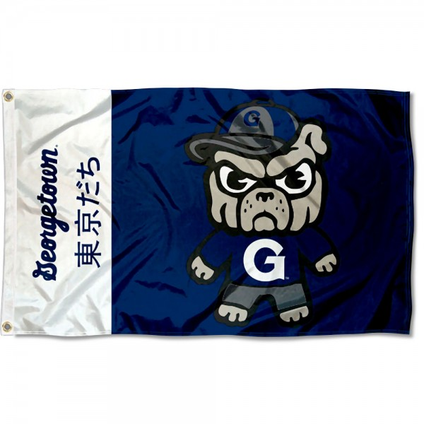 Georgetown Hoyas Tokyodachi Cartoon Mascot Flag