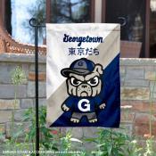 Georgetown Hoyas Yuru Chara Tokyo Dachi Garden Flag