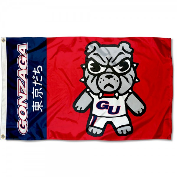 Gonzaga Bulldogs Tokyodachi Cartoon Mascot Flag