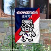 Gonzaga Bulldogs Yuru Chara Tokyo Dachi Garden Flag