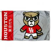 Houston Cougars Tokyodachi Cartoon Mascot Flag