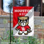 Houston Cougars Yuru Chara Tokyo Dachi Garden Flag
