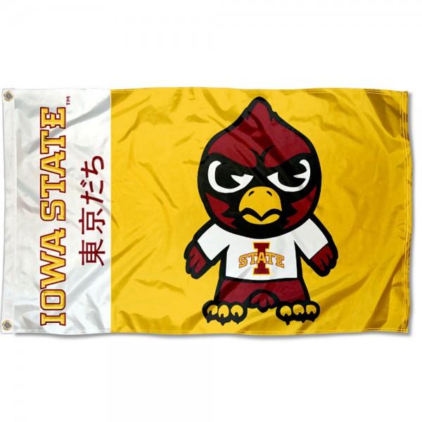 Iowa State Cyclones Tokyodachi Cartoon Mascot Flag