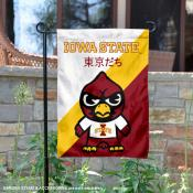 Iowa State Cyclones Yuru Chara Tokyo Dachi Garden Flag