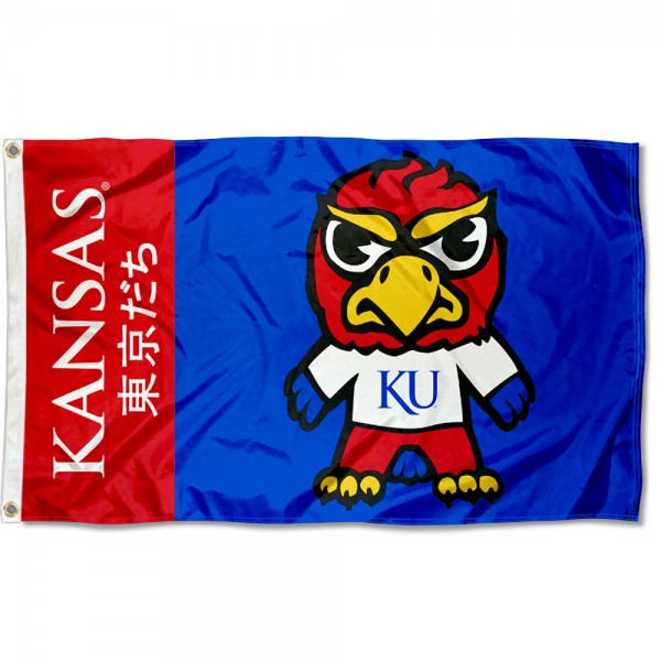 Kansas Jayhawks Tokyodachi Cartoon Mascot Flag