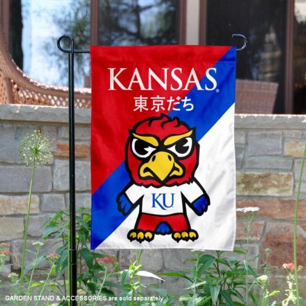 Kansas Jayhawks Yuru Chara Tokyo Dachi Garden Flag