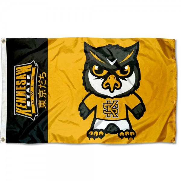 Kennesaw State Owls Tokyodachi Cartoon Mascot Flag