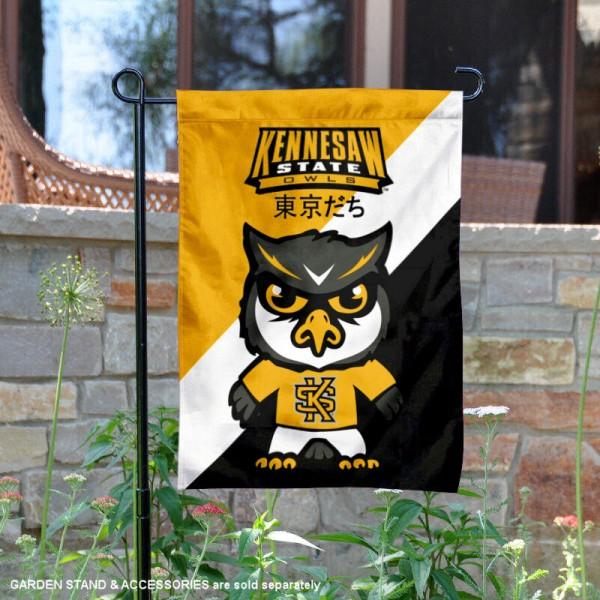 Kennesaw State Owls Yuru Chara Tokyo Dachi Garden Flag