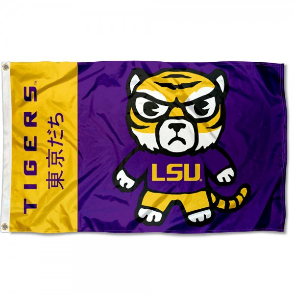Louisiana State LSU Tigers Tokyodachi Cartoon Mascot Flag