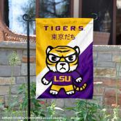 Louisiana State LSU Tigers Yuru Chara Tokyo Dachi Garden Flag