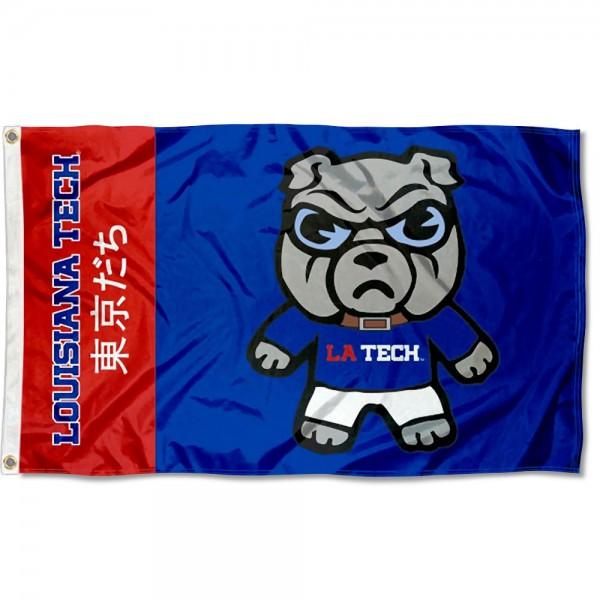 Louisiana Tech Bulldogs Tokyodachi Cartoon Mascot Flag