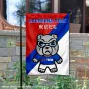 Louisiana Tech Bulldogs Yuru Chara Tokyo Dachi Garden Flag