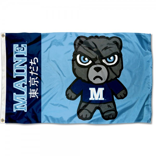 Maine Black Bears Tokyodachi Cartoon Mascot Flag
