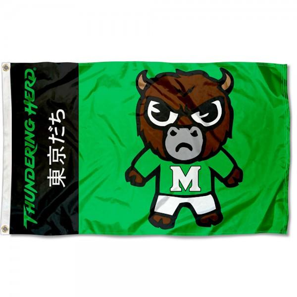 Marshall Thundering Herd Tokyodachi Cartoon Mascot Flag