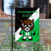 Marshall Thundering Herd Yuru Chara Tokyo Dachi Garden Flag