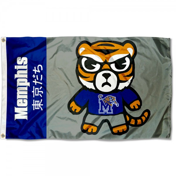 Memphis Tigers Tokyodachi Cartoon Mascot Flag